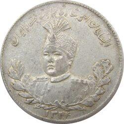 سکه 5000 دینار 1344 تصویری - احمد شاه