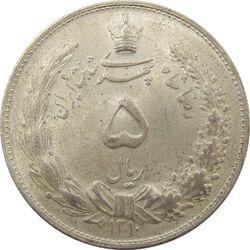 سکه 5 ریال 1310 - MS64 - رضا شاه