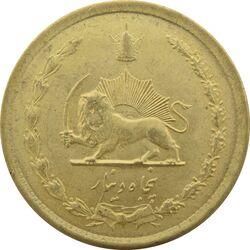سکه 50 دینار 1332 (باریک) - UNC - محمد رضا شاه