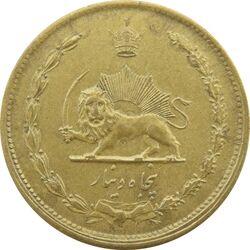 سکه 50 دینار 1332 (باریک) - AU58 - محمد رضا شاه