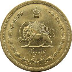 سکه 50 دینار 1342 - MS66 - محمد رضا شاه