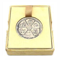 مدال نقره انقلاب سفید 1346 (با جعبه) - AU - محمد رضا شاه