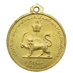 مدال آویزی تاجگذاری (سه رخ) - UNC - محمد رضا شاه