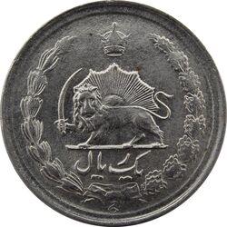 سکه 1 ریال 1339 - UNC - محمد رضا شاه