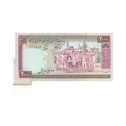 اسکناس 2000 ریال (نمازی - نوربخش) ارور کادر اضافه - تک - UNC - جمهوری اسلامی