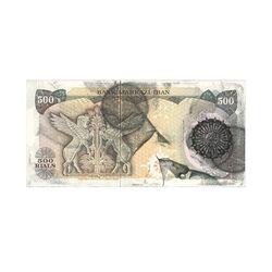 اسکناس 500 ریال (اردلان - مولوی) ارور مهرهای اضافه - تک - UNC63 - جمهوری اسلامی