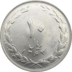 سکه 10 ریال 1364 - صفر مستطیل پشت باز - جمهوری اسلامی