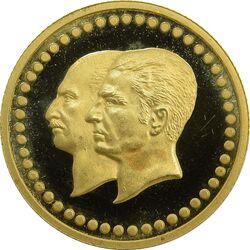 مدال طلا 2.5 گرمی بانک ملی - MS66 - محمد رضا شاه