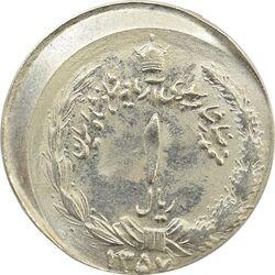 سکه 1 ریال 1357 (خارج از مرکز) - MS63 - محمد رضا شاه پهلوی