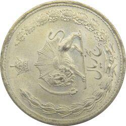 سکه 5 ریال 1323 (چرخش 90 درجه) - MS66 - محمد رضا شاه