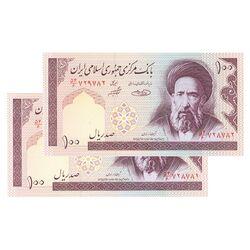 اسکناس 100 ریال (شیبانی - حسینی) ارور سریال متفاوت - جفت - UNC - جمهوری اسلامی