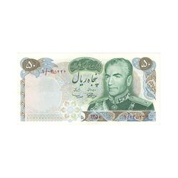 اسکناس 50 ریال 1350 (آموزگار - سمیعی) ارور سریال - AU58 - محمد رضا شاه