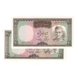 اسکناس 20 ریال (آموزگار - سمیعی) ارور کادر - UNC62 - محمد رضا شاه