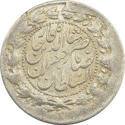 سکه 2000 دینار صاحبقران تاریخ نامشخص - EF45 - ناصرالدین شاه