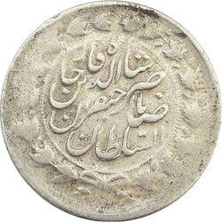 سکه 2000 دینار صاحبقران 1312 (چرخش 180 درجه) - F15 - ناصرالدین شاه