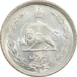 سکه نیم ریال 1315 - UNC - رضا شاه