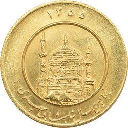 مدال طلا یادبود میلاد امام رضا (ع) 1355 - MS65 - محمد رضا شاه
