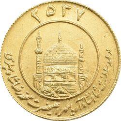 مدال طلا یادبود میلاد امام رضا (ع) 2537 - MS61 - محمد رضا شاه