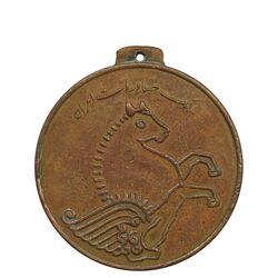 مدال یادبود بانک صادرات - EF - محمد رضا شاه