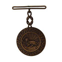 مدال برنز بپاداش خدمت - MS62 - رضا شاه