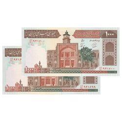 اسکناس 1000 ریال (محمدخان - نوربخش) - جفت - UNC64 - جمهوری اسلامی