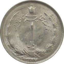 سکه 1 ریال 1337 - UNC - محمد رضا شاه
