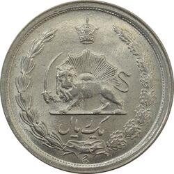 سکه 1 ریال 1338 - UNC - محمد رضا شاه