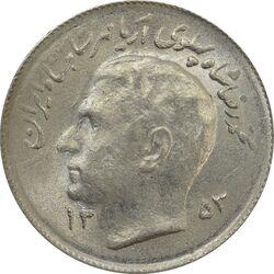 سکه 1 ریال 1353 یادبود فائو - MS63 - محمد رضا شاه