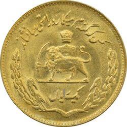 سکه 1 ریال 1351 یادبود فائو طلایی - MS63 - محمد رضا شاه