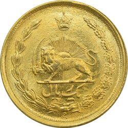 سکه 1 ریال 1354 طلایی - MS63 - محمد رضا شاه