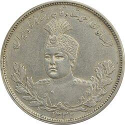 سکه 5000 دینار 1332 تصویری - AU55 - احمد شاه
