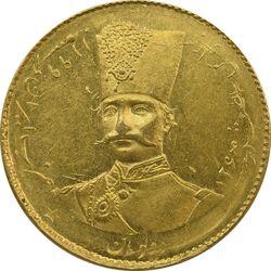 سکه طلا 2 تومان 1299 تصویری - MS62 - ناصرالدین شاه