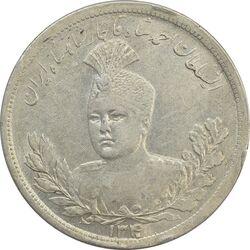 سکه 5000 دینار 1340 تصویری (بدون یقه) - MS61 - احمد شاه