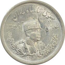 سکه 2000 دینار 1306L تصویری - MS63 - رضا شاه
