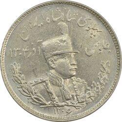 سکه 2000 دینار 1306T تصویری - MS63 - رضا شاه