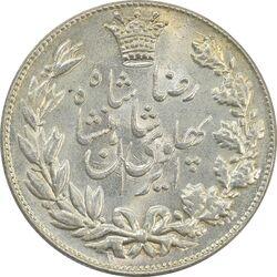 سکه 5000 دینار 1305 خطی - MS63 - رضا شاه