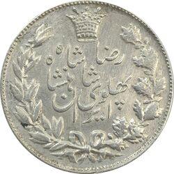 سکه 5000 دینار 1306 خطی - EF45 - رضا شاه