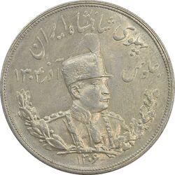سکه 5000 دینار 1306H تصویری - AU55 - رضا شاه