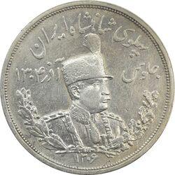 سکه 5000 دینار 1306L تصویری - EF40 - رضا شاه