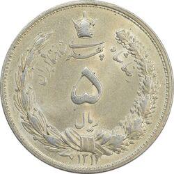 سکه 5 ریال 1311 - MS64 - رضا شاه