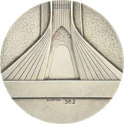 مدال یادبود نقره بازی های آسیایی تهران 1353 (ساختمان آزادی) - EF - محمد رضا شاه