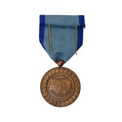 مدال یادبود آویزی بیست و پنجمین سده (روز) - با جعبه فابریک - UNC - محمد رضا شاه