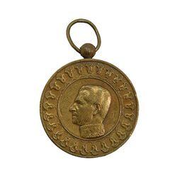 مدال یادبود آویزی بیست و پنجمین سده (روز) - بدون روبان - VF - محمد رضا شاه