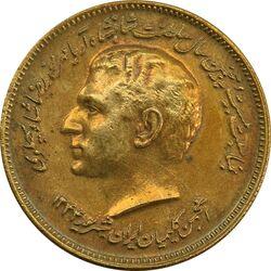مدال برنز انجمن کلیمیان 1344 - EF45 - محمد رضا شاه