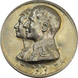 مدال نقره نوروز 1346 (لافتی الا علی) - AU - محمد رضا شاه