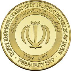 مدال یادبود امام خمینی (ره) - با جعبه - UNC - جمهوری اسلامی