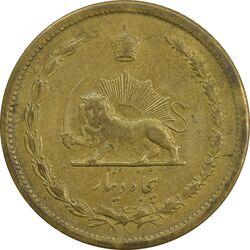 سکه 50 دینار 1321 - EF45 - محمد رضا شاه