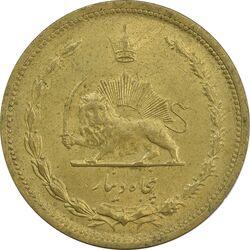سکه 50 دینار 1321 - MS63 - محمد رضا شاه