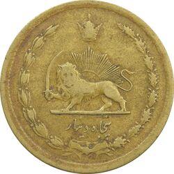 سکه 50 دینار 1332 (باریک) - VF25 - محمد رضا شاه