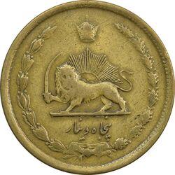 سکه 50 دینار 1333 - VF25 - محمد رضا شاه